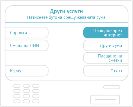 "Choose the ""Online payment"""