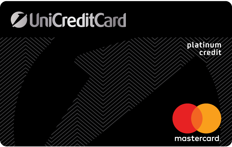 Кредитна карта Mastercard Platinum - УниКредит Булбанк