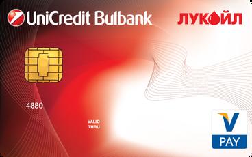 Debit Card Vpay Lukoil