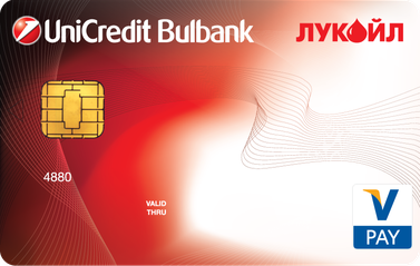 Debit Card VPAY Lukoil
