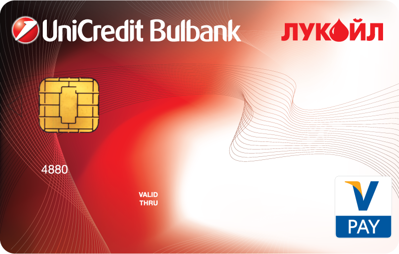 Debit card V PAY Лукойл