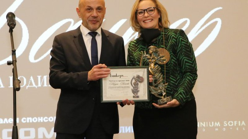 "Teodora Petkova is awarded ""Banker of the Year 2020 Award"""