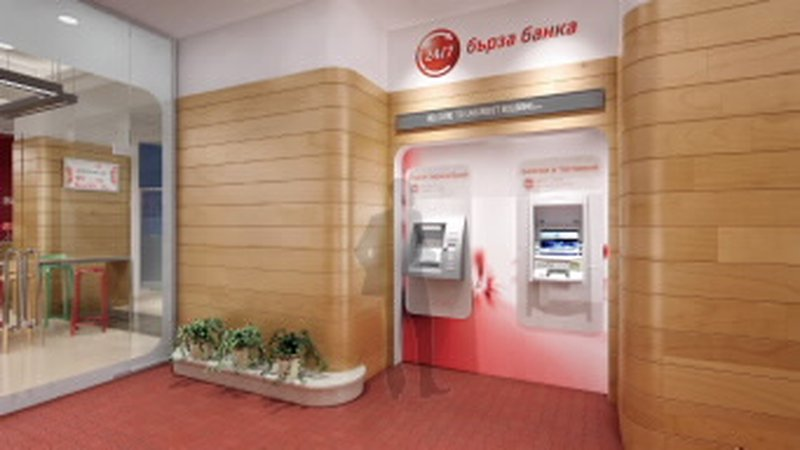UniCredit Bulbank serves customers during the official holidays