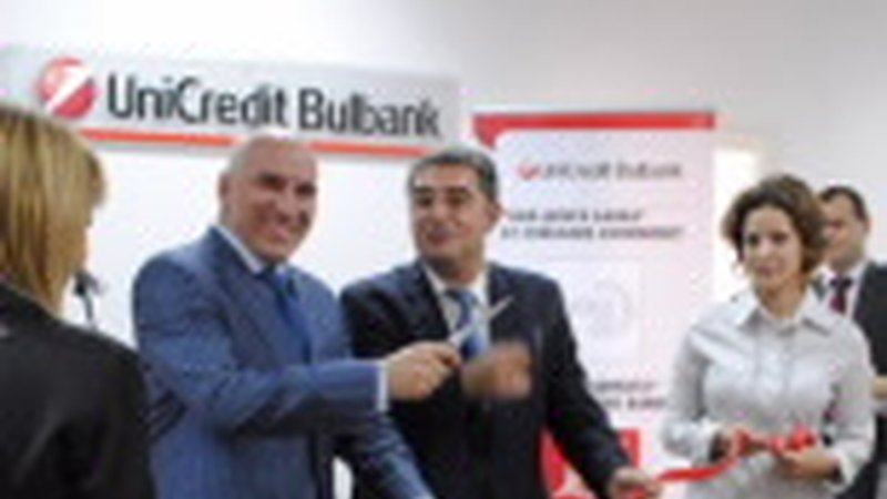 UniCredit Bulbank opens Corporate Branch in Rousse