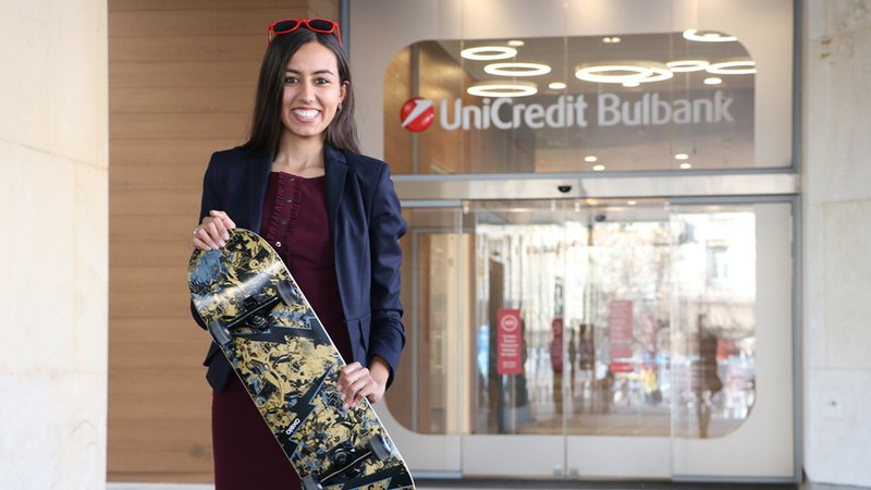 UniCredit Bulbank launched its annual internship program