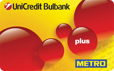 Credit Card Metro Plus
