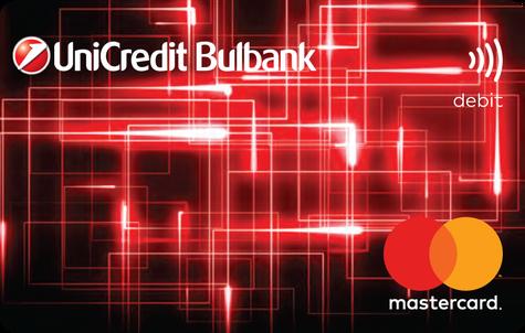 Debit Card VISA Classic - UniCredit Bulbank