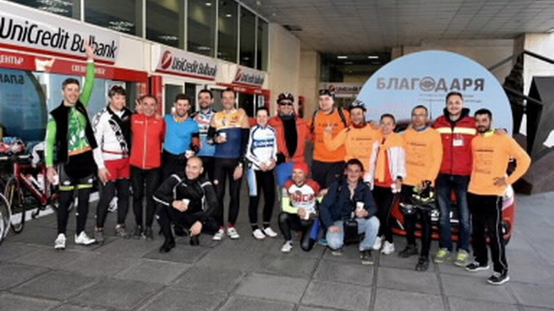 "The participants in the charity duathlon ""1000 km Balkan Charity Challenge"" started for Bucharest"