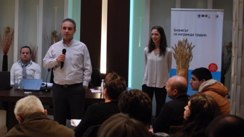 UniCredit Bulbank organizes a seminar for stock-breeders and agricultural producers in Plovdiv