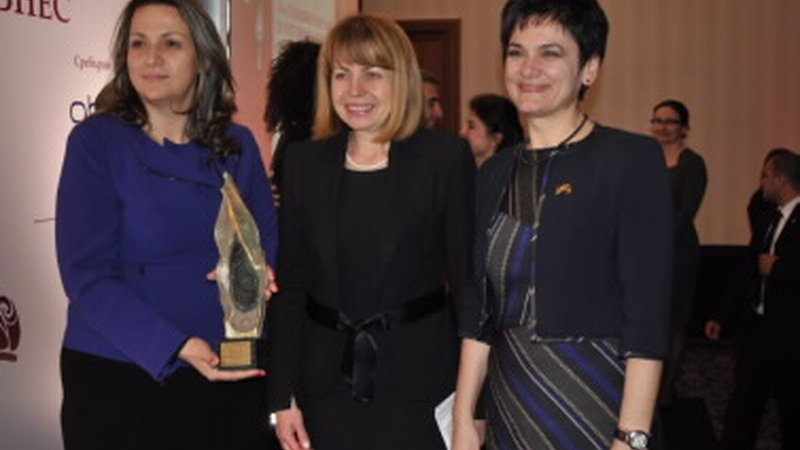 13th Annual Responsible Business Awards of the Bulgarian Business Leaders Forum: The Leadership Academy won first prize for Investment in Human Capital at the Responsible Business Awards