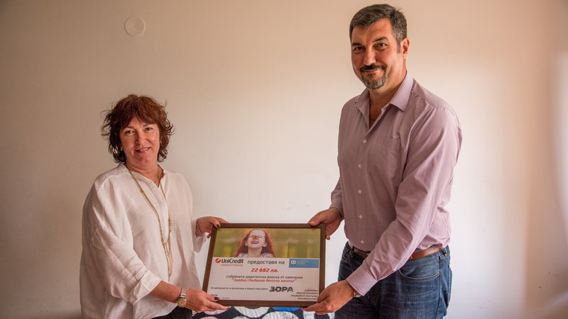 UniCredit Consumer Financing donated 22,682 leva to SOS Children's Villages Bulgaria