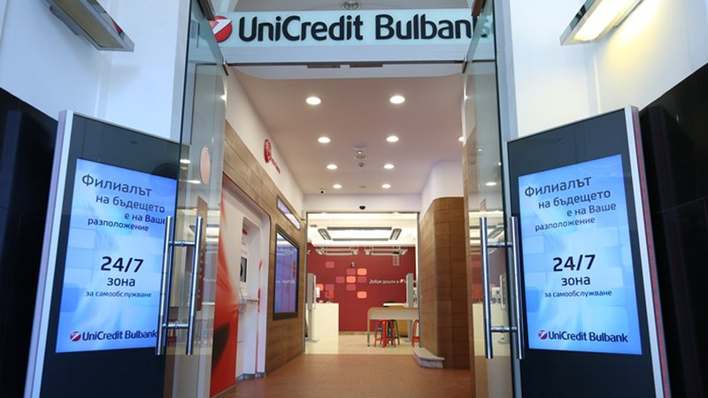 Message for customers of UniCredit Bulbank - Year-end closing procedures  2017