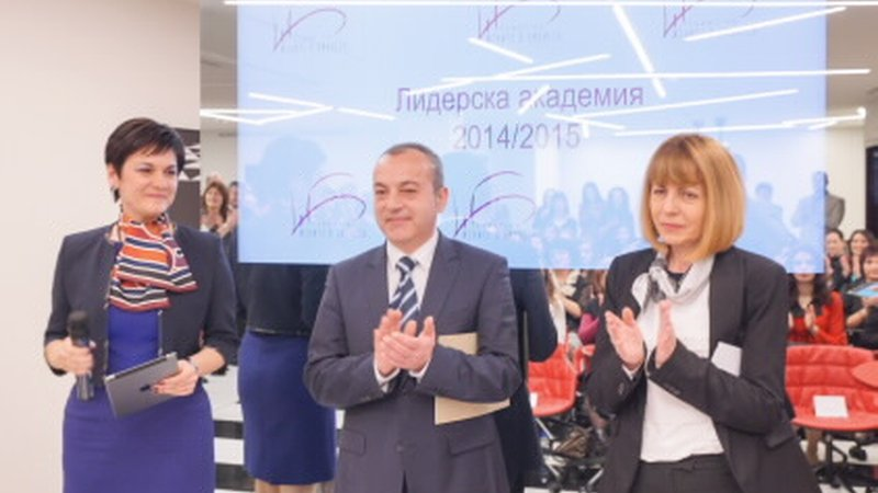Yordanka Fandakova gave certificates to the women from the first Leadership Academy