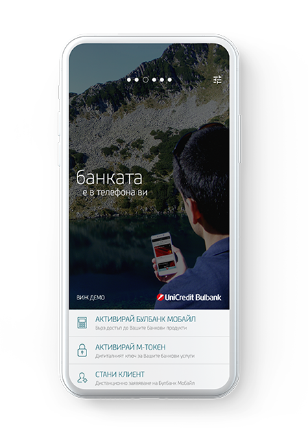 mobile phone with bulbank mobile app
